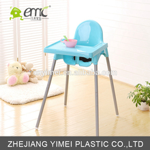 New design plastic adult baby bouncer high chair 3 in 1