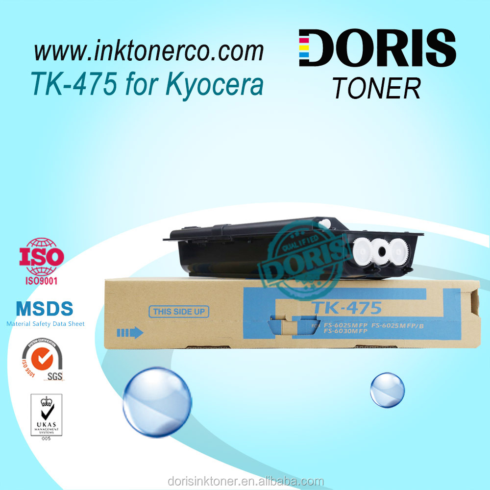 TK475 TK-475 copier toner cartridge for Kyocera