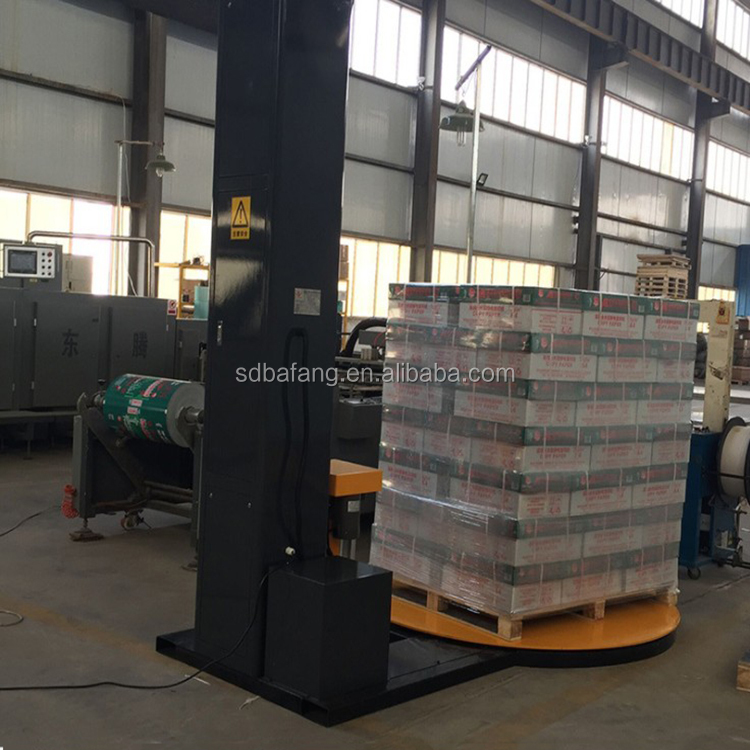 Factory direct sale wrapping machine with low price