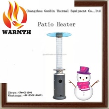 Patio Heater Outdoor Gas Warmer And Lowest Price Best Quality Infrared Patio Heater China Sun Pyramid Patio Heater