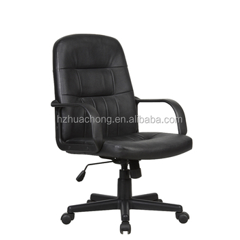 Modern Office Chair For Big Boss Office Swivel Chair With Armrest ...