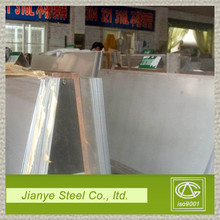China factory good faith management of stainless steel plate
