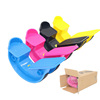 Wholesale High Quality ABS Foot Stretch / Foot Massager / Foot Rocker