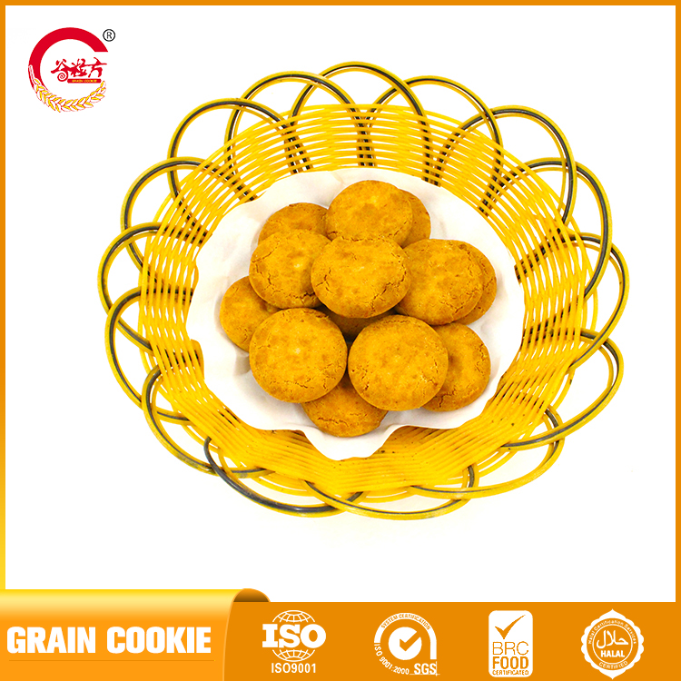snake food Egg round cookie