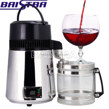 Baistra LCD Portable Electric Alcohol Distiller Wine Distiller with Handle