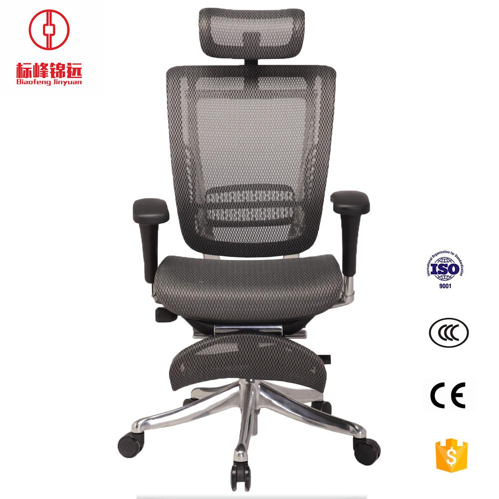 Venta al por mayor sillas oficina usadas-Compre online los ...