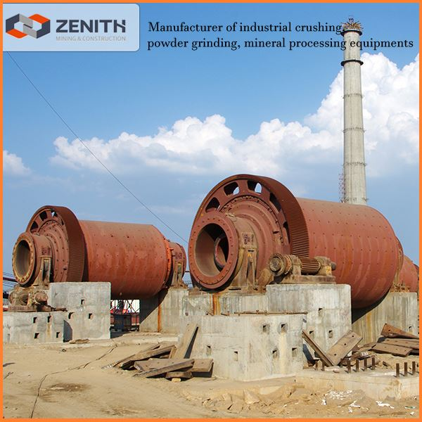 pulverizing mill price, cement ball mill liner for sale