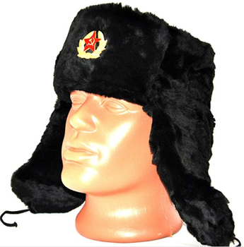 Soviet Army Warm Fur Military Cossack Russian Ushanka Hat - Buy ... b3f733756ca
