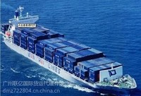 Cheap and fast /high quality China sea transportation service to Jacksonville