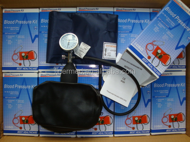 Talking Automatic Upper Arm Blood Pressure Monitor