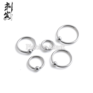 Stainless Steel 14G 16G Ball Closure Ring Nose Piercing Jewelry