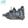 Auto manual transmission gearbox for LIFAN MR514E01