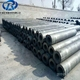 UHP HP RP Graphite electrode for steel mills