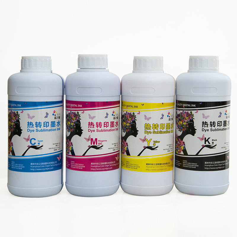 Water based heat transfer dye sublimation inkjet printing ink