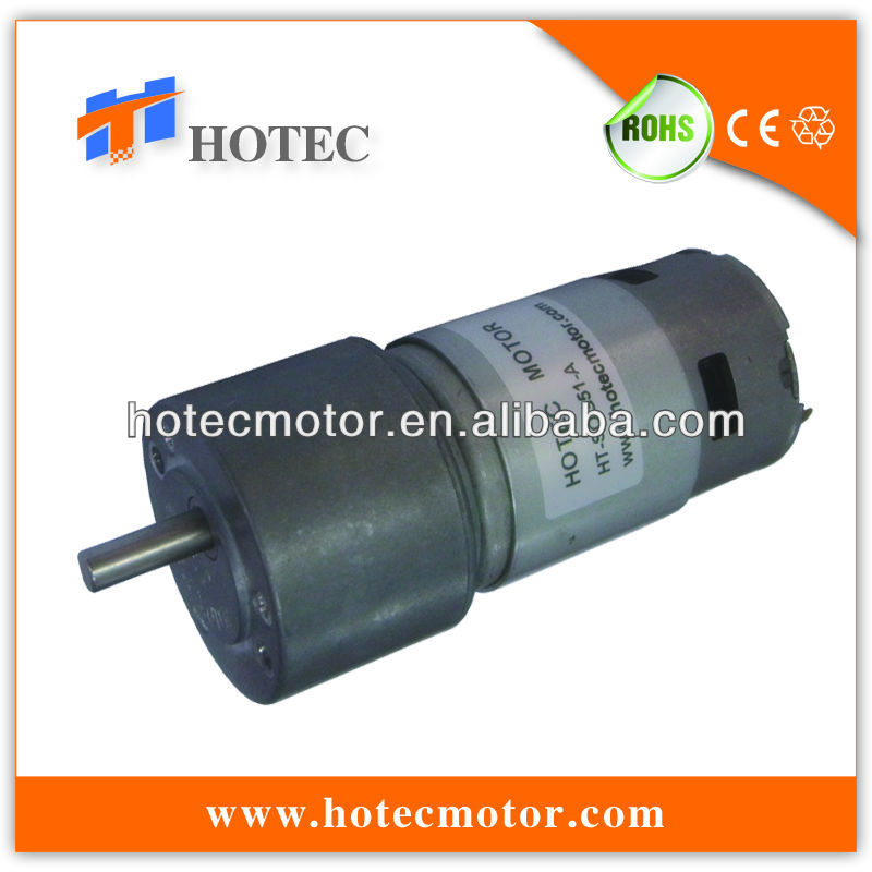nema low voltage 12v round gearbox wheelchair dc motor