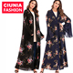 1673# new model islamic clothing beautiful modest wear floral printed abaya in dubai