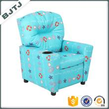 BJTJ kids cartoon blue leather children small one seat cheap sofa 7950KD