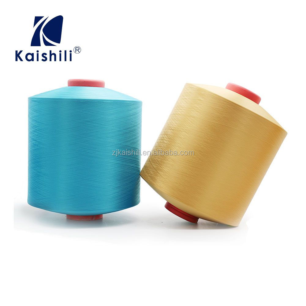 hot sell good quality ala nylon 66 yarn DTY knitting yarn for weaving