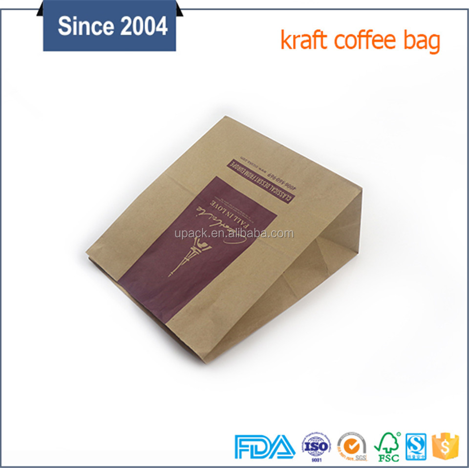 Low price promotional kid gift paper bag with your own logo for gift
