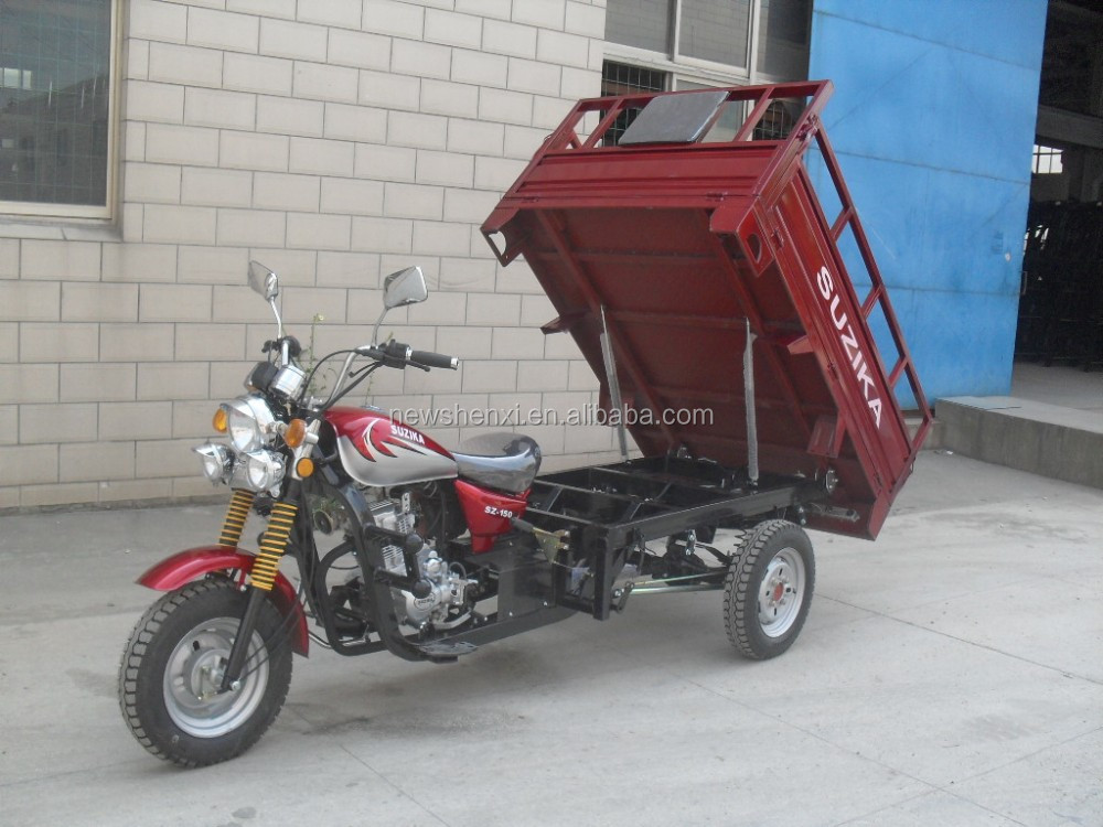 250cc motorized large tricycle 3 wheel motorcycle in india for Three wheel motor bike in india