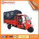 Chinese Lifan Engine 250CC Cargo Garbage Tricycle, Tricycle Bike, Mini 3 Wheel Motorcycle