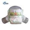 2016 Hot sale premium quality sleepy disposable baby diaper factory