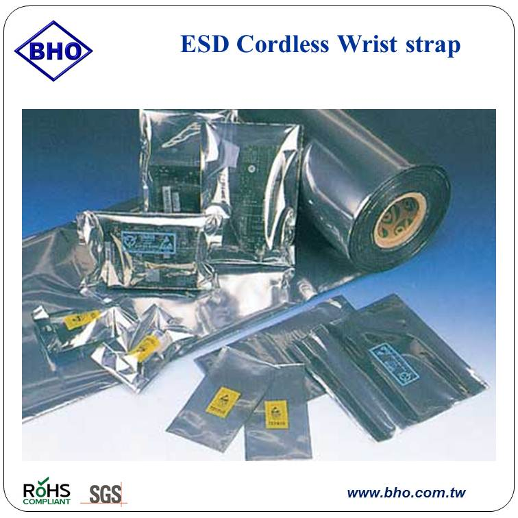 MB4 Antistatic packing accessories static metalize shielding bags