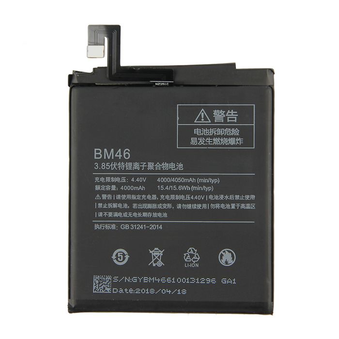 Popular Electronics Rechargeable Phone Battery Built in Mobile Batteries for Redmi Note 3 BM46