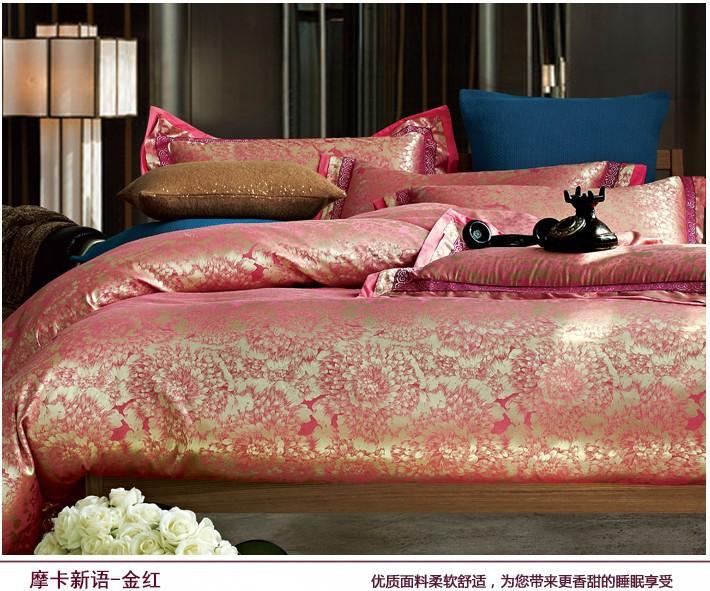 Luxury Gold Red Floral Satin Jacquard Bedding Set For King