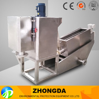 Low Running Cost Dye Wastewater Treatment Chemical