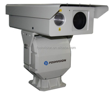 Railway security monitoring Lange Belde Laser Nachtzicht <span class=keywords><strong>Camera</strong></span> FS-UL4120-HD