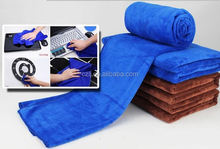 Fashion design logo JACQUARD bar towel