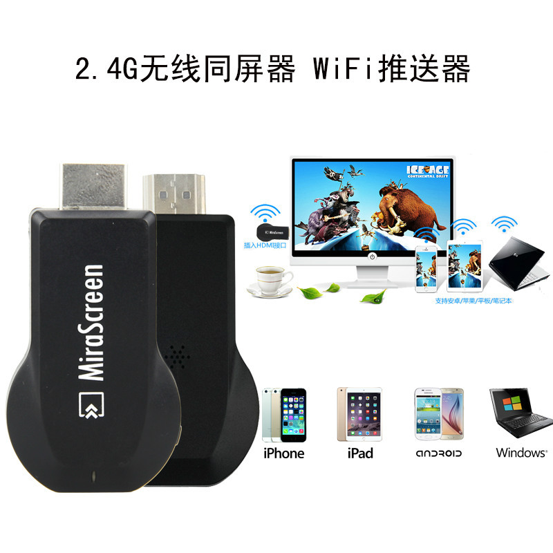 Multi-screen Interactive <strong>TV</strong> Stick <strong>HDMI</strong> 1080P Miracast Make Notes mirascreen DLNA Airplay WiFi Display Receiver <strong>Dongle</strong>