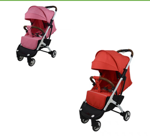 Factory directly wholesale 2018 new hot sell yoya baby stroller YOYA PLUS 3