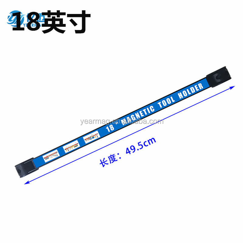 18 Inch Magnetic Tools Holder, Permanent Type magnetic tool bar, Magnetic Tool Strip
