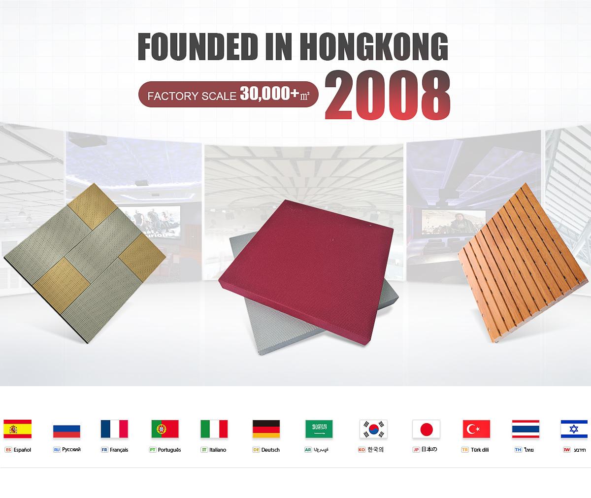 Guangzhou Soundbox Acoustic Technology Co., Ltd.   Sound Absorption Panel,  Sound Insulation Panel
