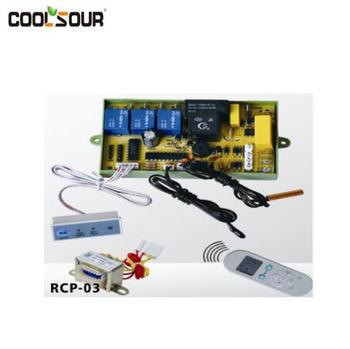 RESOUR air conditioner remote control, installing plate, air-conditioning parts