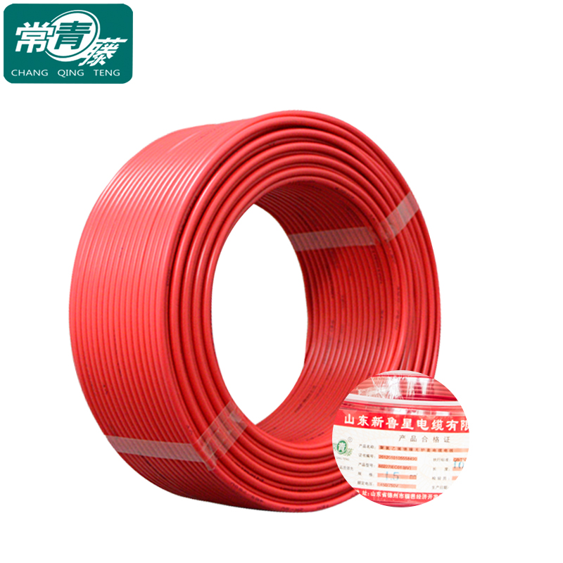 12 Awg Solid Copper Wire, 12 Awg Solid Copper Wire Suppliers and ...