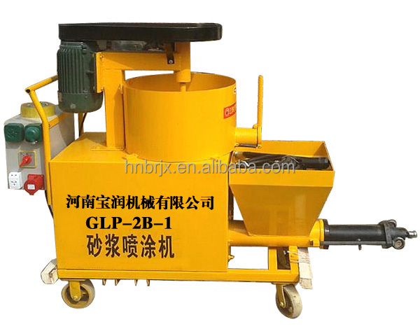 Mortar Spray Machines Mail: Hot Sell Spray Plaster Machine / Wall Mortar Spray Machine