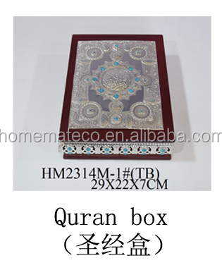 Muslim quran gift box, China supplier decorative wooden quran box