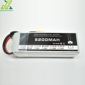 2S 7.4v 5200mAh 25C lipo battery lithium polymer battery pack for RC helicopter airplane