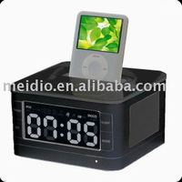 Tube Speaker With Radio/alarm Clock/remote Control(ce.rohs)