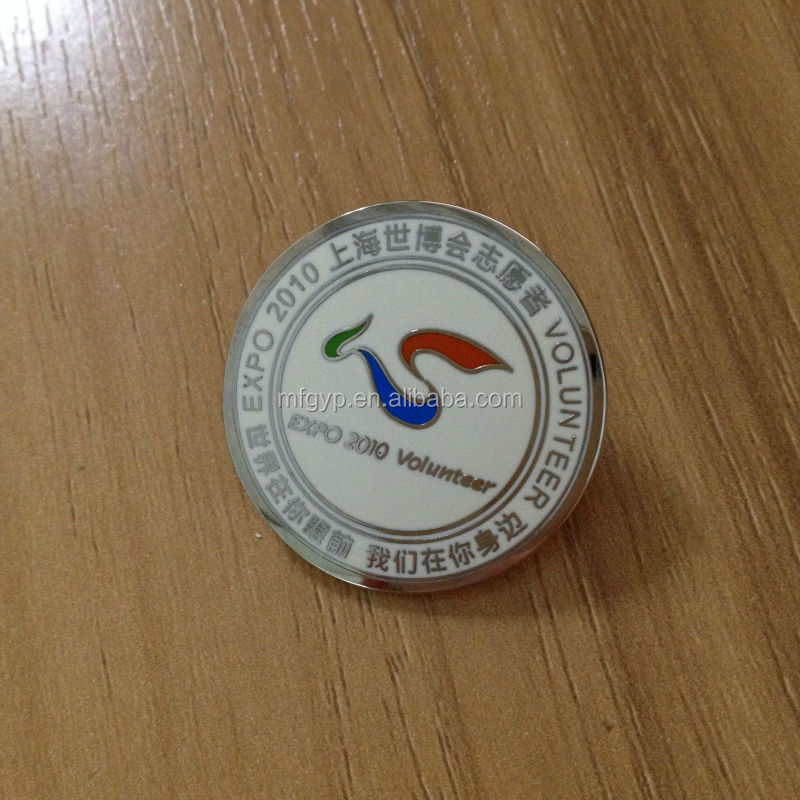 Mingfengxing custom logo school student souvenir sports meet badges
