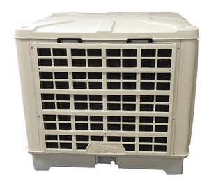 Galanz Air Conditioner, Galanz Air Conditioner Suppliers and