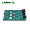 best selling amplifier pcb board and sound circuit board