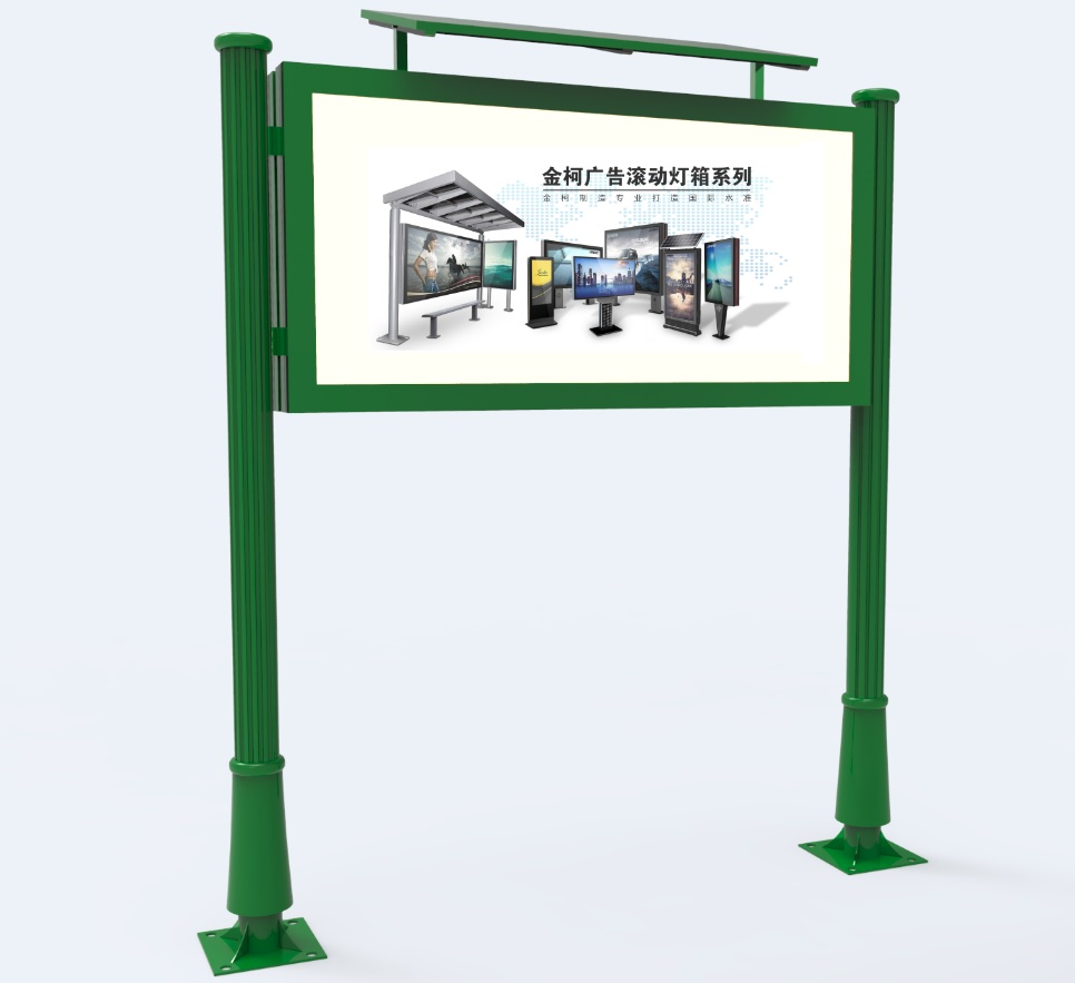 JINKE 2016 New Technology Outdoor Advertising Mupi Light Box with Scrolling Billboards System