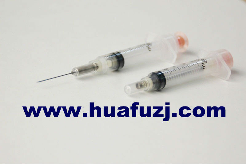 auto disable syringe