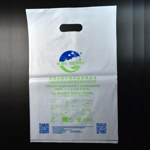 fc76e303f0 Corn Bag