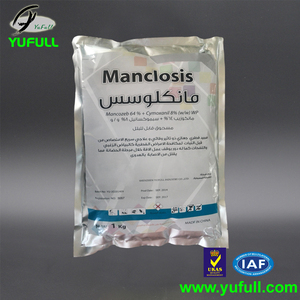 HOT-selling Fungicide Mixture Metalaxyl 8% + Mancozeb 64% WP