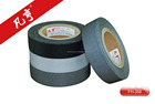 high quality seam sealing tape for goretex fabric